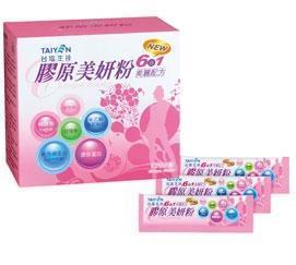 China Health Food Collagen Powder Collagen Powder on sale