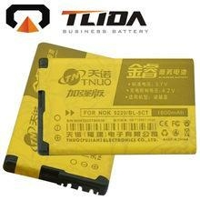China High capacity mobile phone battery BL-5CT for Nokia on sale