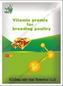 China Powder in drug Vitamin premix for breeding poultry on sale