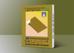 China Plaster ShangShiZhiTongGao(Sprain & rheumatalgia pain-killer plaster) on sale