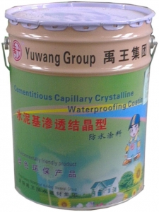 China CCCW-C cementitious capillary crystalline waterproofing coating supplier