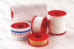 China Surgical tape Zinc oxide hot-melt adhesive tape on sale