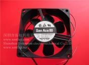 China NXT Spare Parts FAN H3012G USE FOR NXT ORIGINAL NEW on sale
