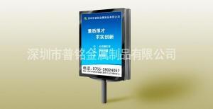 China Lightbox Indoor Lightbox on sale