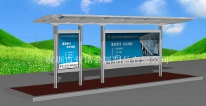 China Bus Shelter Advertising Bus Shelter on sale