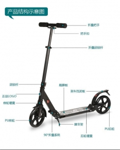 China CR-2 Coolbaby black adult kick scoooter on sale