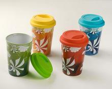 China Best travel coffee mug on sale