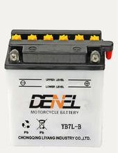 China 12v 8ah high performance motorcycle battery YB7L-B on sale