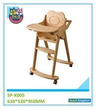 China BABY FURNITURE Baby high feeding chair,baby doll high chair for restaurant#SP-X005 on sale