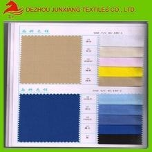 China poplin fabric 65%polyester 35%cotton plain dyed shirting fabric 45x45 133*72 carded and combed on sale