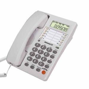 China Telephone Set Corded telephone set on sale