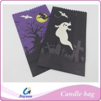China Hot selling-Chinese type colorful candle bag on sale