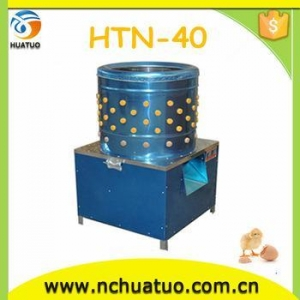 China Automatic poultry farm chicken plucking machine HTN-40 on sale
