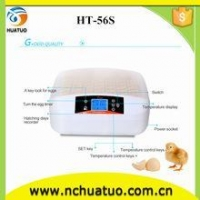 2016 USA hot selling home use new model 56s egg incubator with egg light candlers