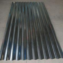 China galvanized sheet metal used for side plate on sale