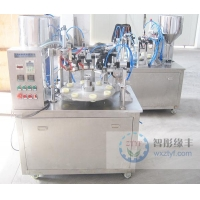 China 502 Instant Glue Filling & Sealing Machine on sale