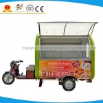 China supply Cheap onion ring vending mobile food van/tricycle for sale