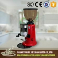 Shangyu jie xing burr (flat wheel)coffee grinders type espresso coffee grinding machine