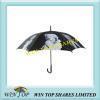 China Black-and-White Photograph Umbrella WT5061 on sale