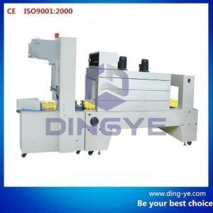 China BZJ5038B Semi-automatic sleeve wrapper packing machine on sale