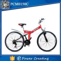 wholesale 26inch V- brake folding mountain bikes