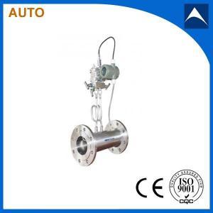 China Flowmeter One-piece type cone flowmeter on sale