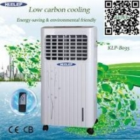 Compact ABS body portable air cooler motor