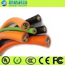 China sigetech power cable towline cable series on sale