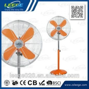 China FD-30M 110V/220V colorful metal floor fan with remote control on sale