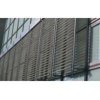 Sunshade External Aluminum Blinds