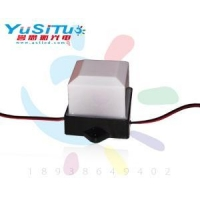 China LED square point source -0.75W on sale