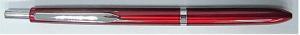 China Multifunctional Pen B4 on sale