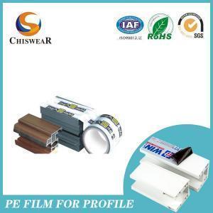China protection tape for aluminium profiles on sale