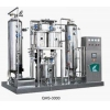 China Drink Mixer for sale