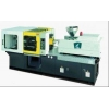 China Injection moulding machine for sale