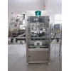 China Automatic sleeve shrink labeling machine for sale