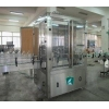 China Oil Filling Machine/Oil Filling Production line for sale