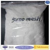 China nano silica precipitated silica quartz powder on sale