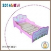 China HT-HPJB01 Wooden Children Bed Design Princess series for sale