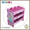 China HT-HPKS01 Kids Toys Storage Shelf Princess series for sale