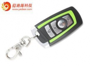 China Remote Duplicator YD007 on sale