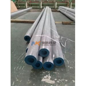 China Zirconium and Zirconium alloys on sale