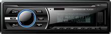 China FM/AM radio and 7377IC for mazda 6 car radio cd mp3 usb on sale