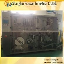 China Automatic ESE coffee pod packing machine on sale