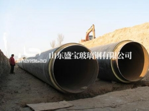 China FRP Thermal Insulation Pipe FRP Thermal Insulation Pipe on sale