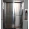 China Dumbwaiter Lift DEEOO-Dumbwaiter Lift-13 for sale