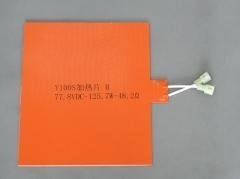 China Electric Vehicle battery silicone heater /heater silica on sale