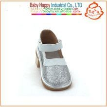 China squeaky shoes Hot selling children squeaky shoes funny silver baby summer sandals on sale