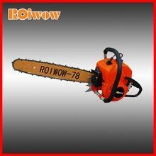 China Petrol Chain Saws/Gasoline Chain Saws on sale