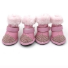 China Dog Shoes & Boots BingBing Dog Shoes for sale